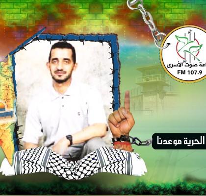 الأسير محمد أبو وردة