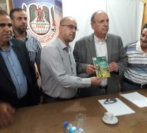 الدكتور رأفت حمدونة يهدى - الدكتور الحسينى رواية الشتات