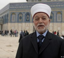 مفتي القدس والديار الفلسطينية المقدسة رئيس مجلس الإفتاء الأعلى الشيخ محمد حسين