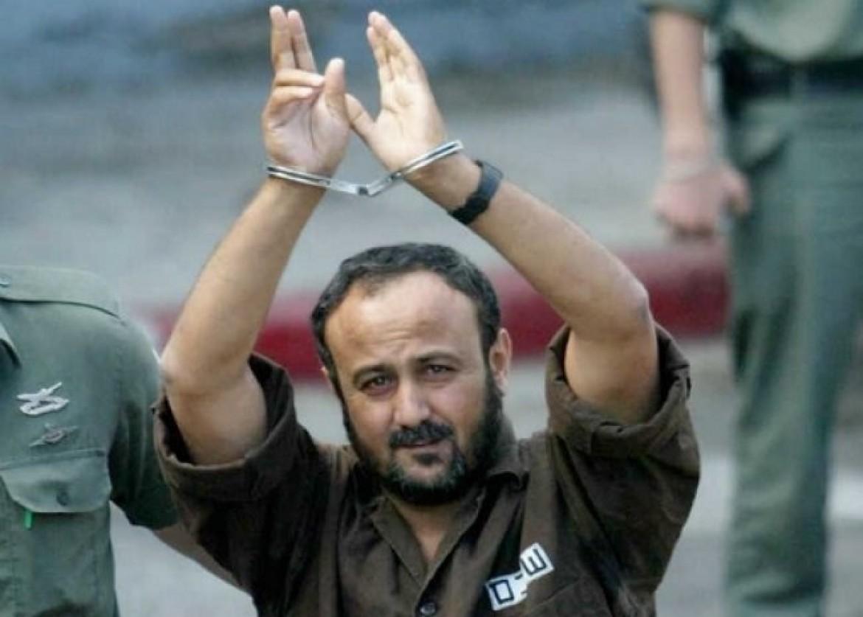القائد مروان البرغوثي