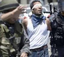 اعتقال فلسطين