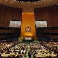 قاعة الأمم المتحدة