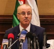 د. رامي الحمدالله رئيس وزراء الحكومة الفلسطينية