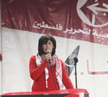 النائب والقيادية في الجبهة الشعبية الاسيرة خالدة جرار