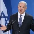 رئيس الوزراء الصهيوني