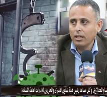 الاستاذ بسام المجدلاوى