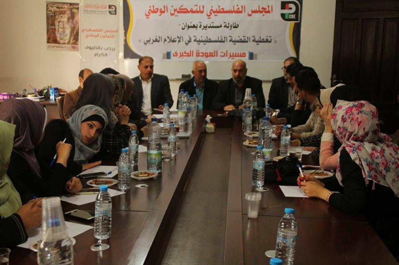المجلس الفلسطيني