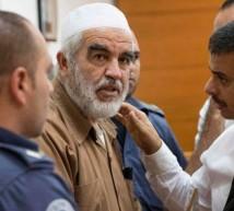 إفطار جماعي أمام سجن رامون الخميس تضامنًا مع الشيخ صلاح