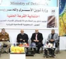 بقرعة علنية- 26 شقة لـ26 أسيرا محررا بغزة
