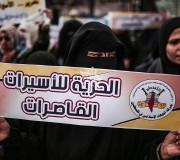 مهجة القدس ودائرة العمل النسائي لحركة الجهاد تنظمان وقفة دعم واسناد للأسيرة الجعابيص