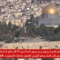 مسجد قبة الصخرة المشرفة
