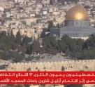 الفلسطينيون يحيون الذكرى الـ17 لانتفاضة الأقصى