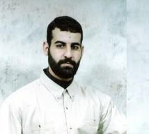 الأسير المريض أحمد يوسف المغربي ( 43 عاماً)