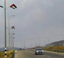 علم فلسطين في المستوطنة