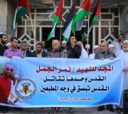 الجهاد الإسلامي تنظم وقفة في مدينة غزة احتفاء بالعملية البطولية بالقدس