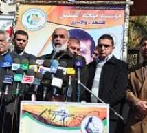 مهجة القدس تعلّق فعالياتها الجماعية خلال أبريل