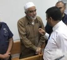 محكمة الاحتلال تمدد الاعتقال المنزلي للشيخ رائد صلاح