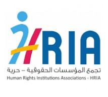تجمع المؤسسات الحقوقية حرية