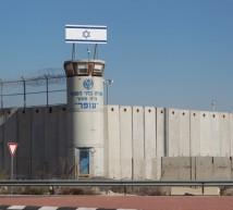 صورة سجن عوفر الاسرائيلية
