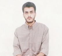 الأسير المريض مراد أبو معيلق