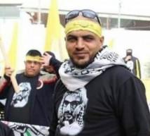 الاسير محمد ابو العسل