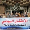 صورة من الفعالية بمدينة غزة