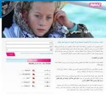 عريضة إلكترونية عالمية لإطلاق سراح عهد التميمي
