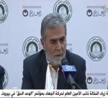 نائب الأمين العام لحركة الجهاد الإسلامي في فلسطين الأستاذ زياد النخالة
