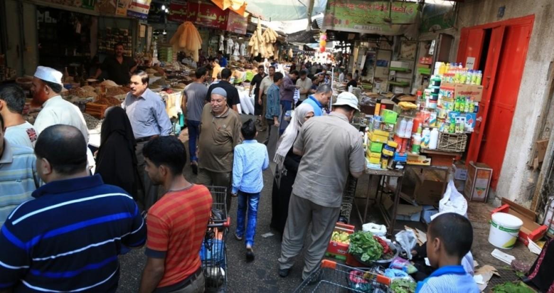 سوق في غزة
