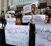 موظفي شركات غزة