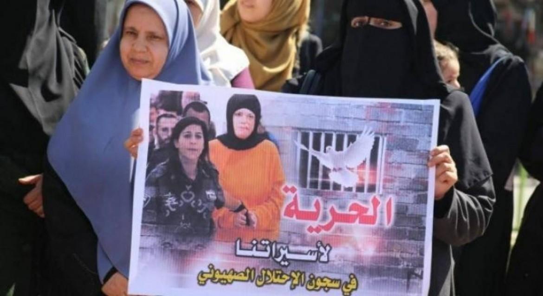 الحرية لأسيراتنا الفلسطينيات