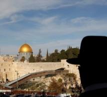 المستوطنين في القدس