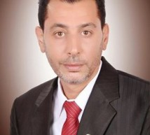 د. هشام أبو هاشم