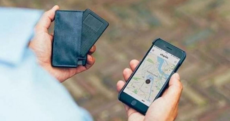 محفظة ذكية