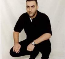 الاسير محمود عياد