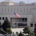 مؤسسة أمريكية