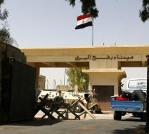 معبر رفح بين قطاع غزة و دولة جمهورية مصر العربية