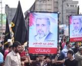 مسيرة حاشدة للجهاد الإسلامي في غزة احتفالاً بالذكرى الـ30 للانطلاقة الجهادية
