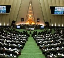 البرلمان الإيراني
