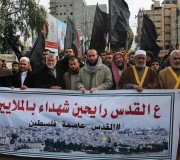 غزة: جماهير حاشدة في مسيرة للجهاد الاسلامي في جمعة الغضب السابعة رفضاً لقرار ترامب
