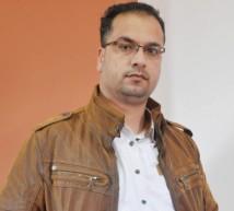 صالح المصري