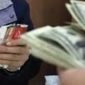 انخفاض طفيف للدولار مقابل الشيقل