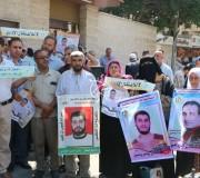 مهجة القدس تنظم وقفة تضامن مع الأسرى أمام الصليب الأحمر بغزة