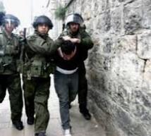 الاحتلال يعتقل 3 شبان بالقدس