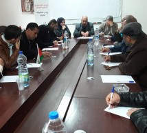 اللجنة الوطنية لدعم الأونروا