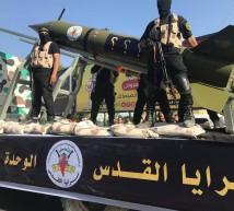 الوحدة الصاروخية لسرايا القدس