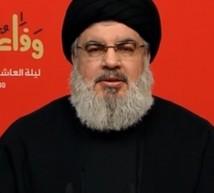 أمين حزب الله السيد نصر الله