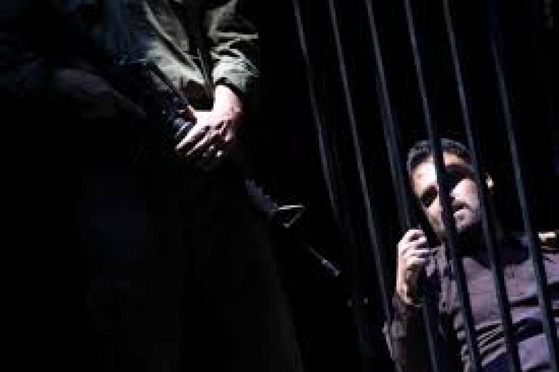 هيئة الجهاد انتشار فيروس يصيب العينين داخل سجن النقب