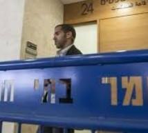 الحكم على طفل بالسجن 8 أشهر وغرامة مالية