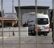 الاحتلال يمدد اعتقال مقدسيين ويفرج عن أسير